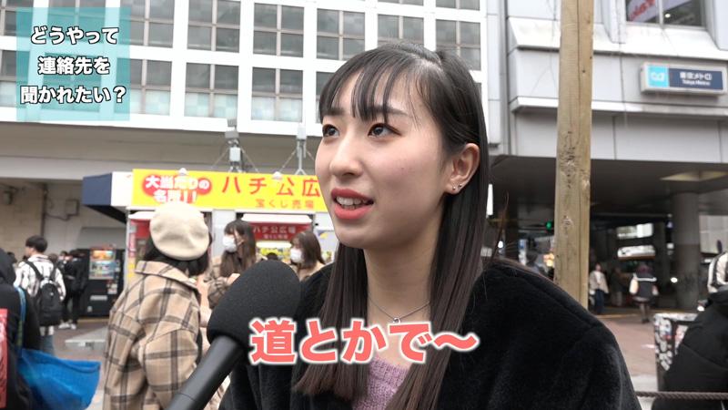 女の子が喜ぶ連絡先の聞き方カメラ向けられたから語ってみた渋谷女子