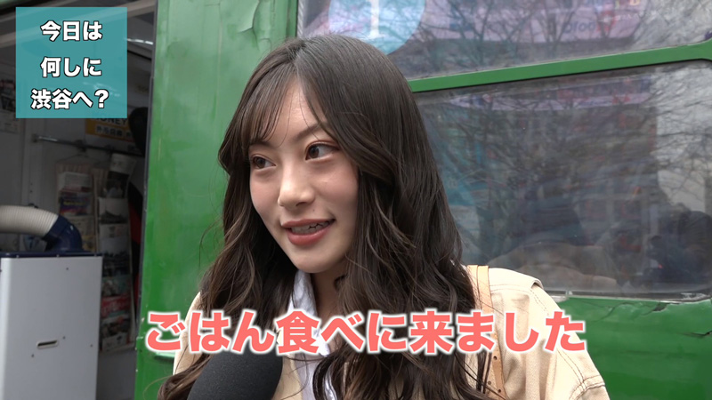 女の子たちは何しに渋谷へカメラ向けられたから語ってみた